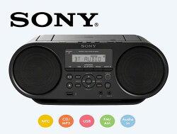 SONY 新力 NFC 藍芽 USB 手提音響 ZS-RS60BT