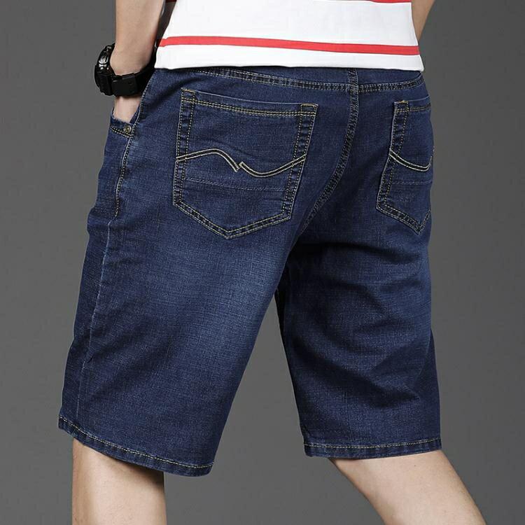 快速出貨 天加大尺碼 牛仔短褲男薄款五分七分胖子中年人爸爸棉彈力