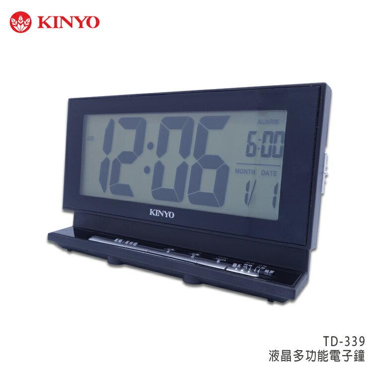 KINYO 耐嘉 TD-339 液晶多功能鐘/日期顯示/時鐘/時間/貪睡鬧鐘/懶人鬧鐘/LCD 超大螢幕/夜間背光 /學生/上班族/老人/床頭鐘/電子鐘