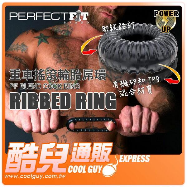 【黑】美國玩美先生 Perfect Fit Brand 重車搖滾輪胎屌環 RIBBED RING PF BLEND COCK RING 矽膠和TPR混合材質的陽具環佳作 美國原裝進口
