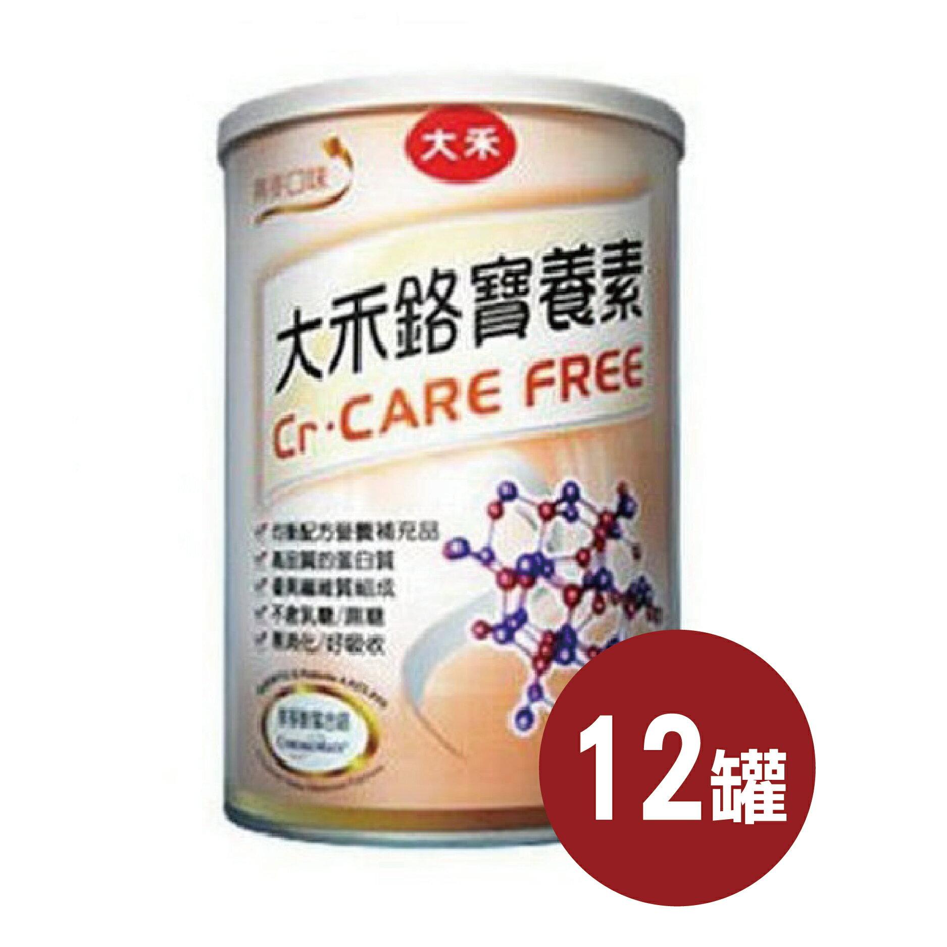 ~大禾~鉻寶養素 燕麥口味  1箱共12罐 1840g 罐