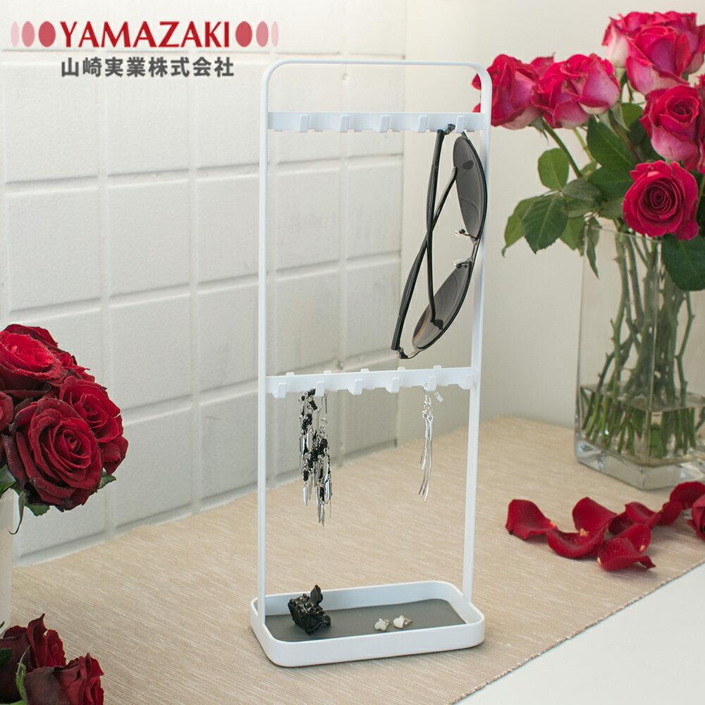 【YAMAZAKI】tower飾品項鍊掛架-白/黑★飾品架/萬用架/眼鏡架/飾品收納