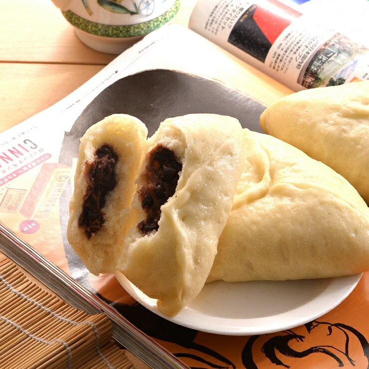 【開心手工饅頭包子】紅豆包 1包5入 {每顆約130g±7g}-全館消費滿2000元免運!