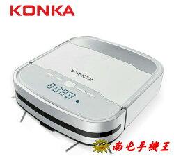 ※南屯手機王※KONKA KC-V1全自動靜音高效智慧型掃地機器人【宅配免運費】