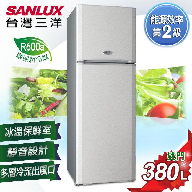 ~SANLUX 三洋~380L雙門冰箱/SR~B380B