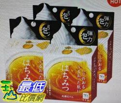 [COSCO代購 如果售完謹致歉意] W113401 牛乳石鹼 自然派蜂蜜配方洗顏皂 80公克 4入