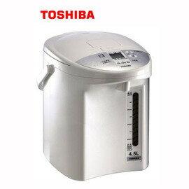 ~展示機 品~ Toshiba 東芝光節電4.5L熱水瓶 PLK~45SFGN ~免 ~~