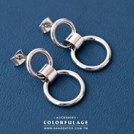 耳針耳環 簡單俐落感 環環相扣造型 時搭單品 柒彩年代【ND349】一對