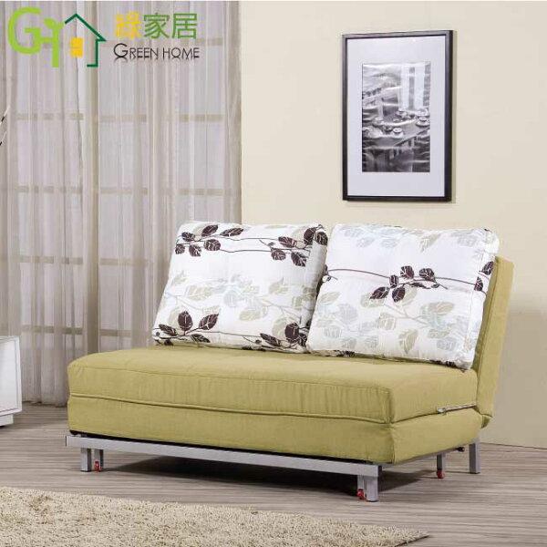【綠家居】翠可莎時尚棉麻布二用沙發沙發床(二色可選+拉合式機能設計)