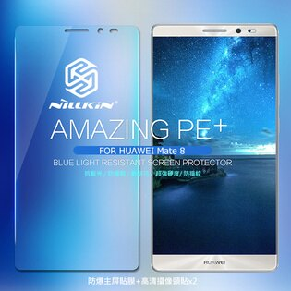 LKINHUAWEIMate8AmazingPE+抗藍光玻璃貼超強硬度~斯瑪鋒數位~