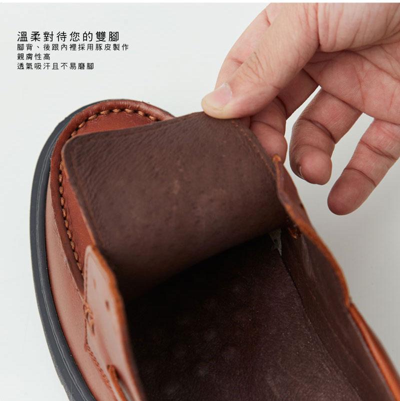高質感全真皮綁帶紳士男皮鞋【QT9904-1-1780】AppleNana蘋果奈奈 6