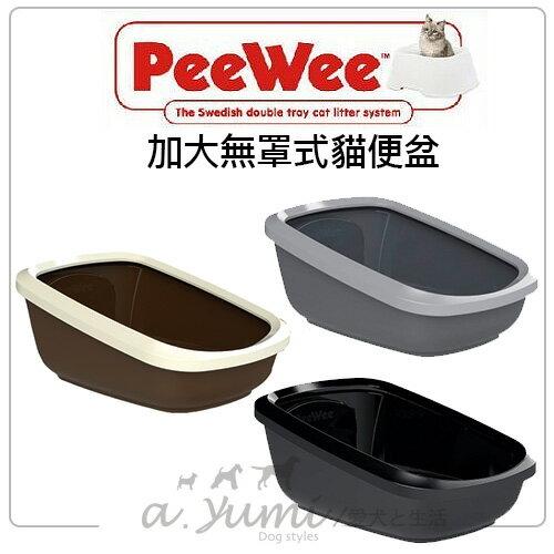 《荷蘭Peewee必威》無罩雙層加大貓砂盆(3色)適用松木砂、水晶砂/貓便盆