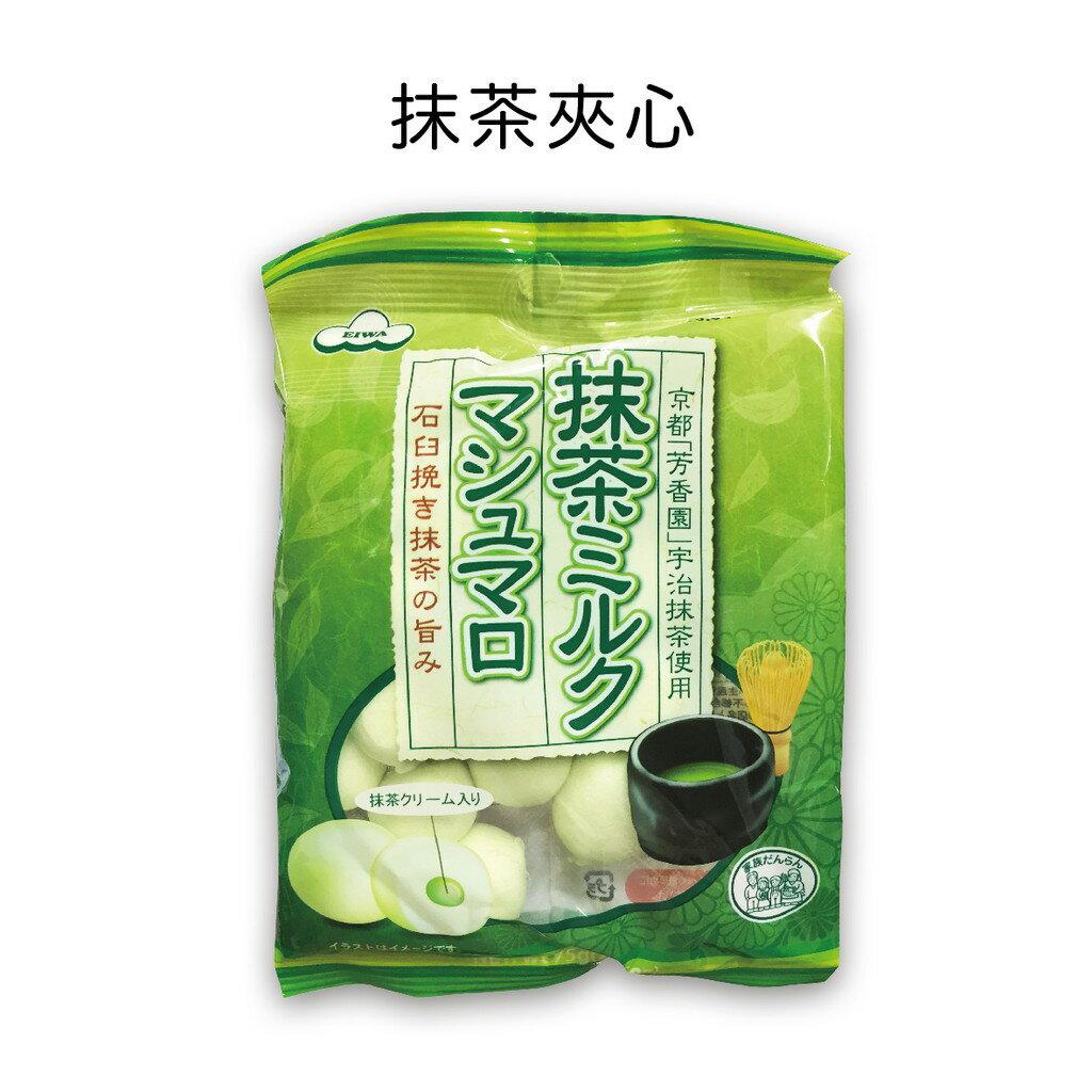 伊華EIWA 夾心棉花糖-草莓  /  宇治抹茶  /  藍莓 2