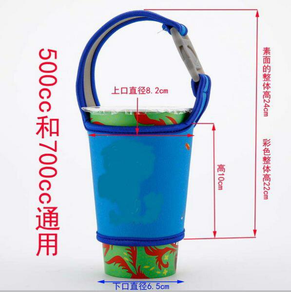PS Mall 通用印字手搖飲料杯袋(素色款)【J1716】 2