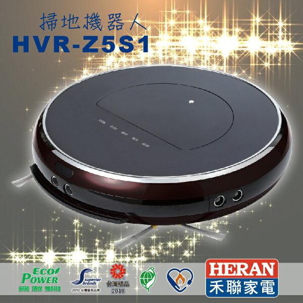 居家打掃首選!【HERAN禾聯】超聲波路徑規劃掃地機(HVR-Z5S1)高效能遙控超聲波UV吸力強360度