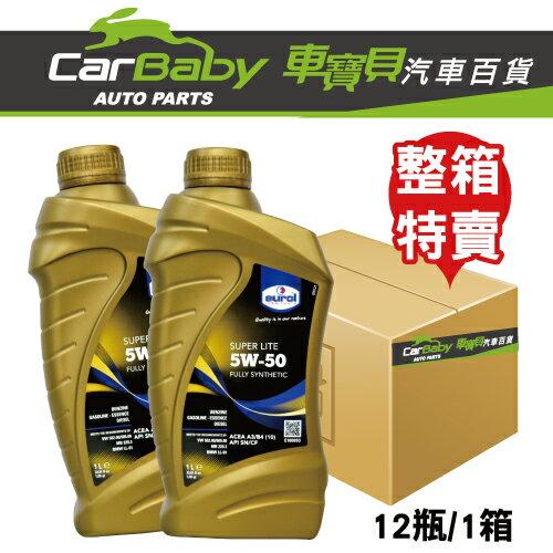 CarBaby車寶貝汽車百貨:【車寶貝推薦】EurolSUPERLITE5W-50全合成機油(整箱)