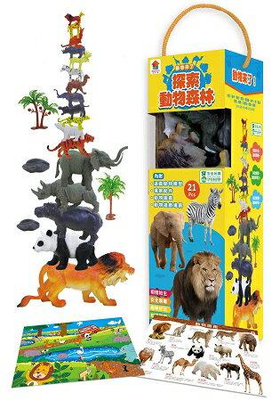 探索動物森林