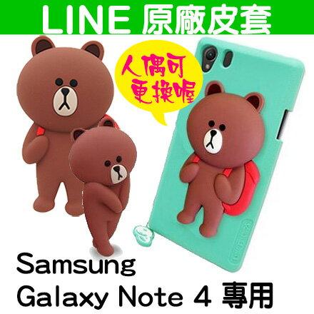 LINE原廠 Samsung Galaxy Note4 專用BROWN 矽膠保護殼 熊大手機殼