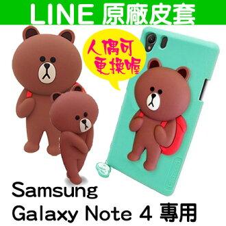 LINE原廠 Samsung Galaxy Note4 專用BROWN 矽膠保護殼 熊大手機殼 贈玻璃貼