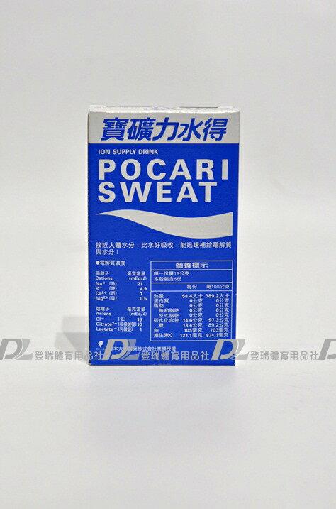 【登瑞體育】POCARISWEAT 寶礦力水得(粉末) POCARISWEAT