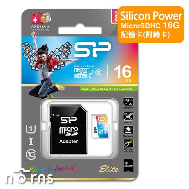 NORNS【SP MicroSDHC記憶卡16GB(附轉卡)】記憶卡 迷你記憶卡 相機 silicon power 廣穎