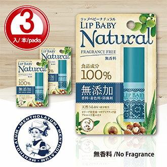 LipBalm【Mentholatum】LipBabyNaturalNonFragrance*3PacksRhotoJapanロート