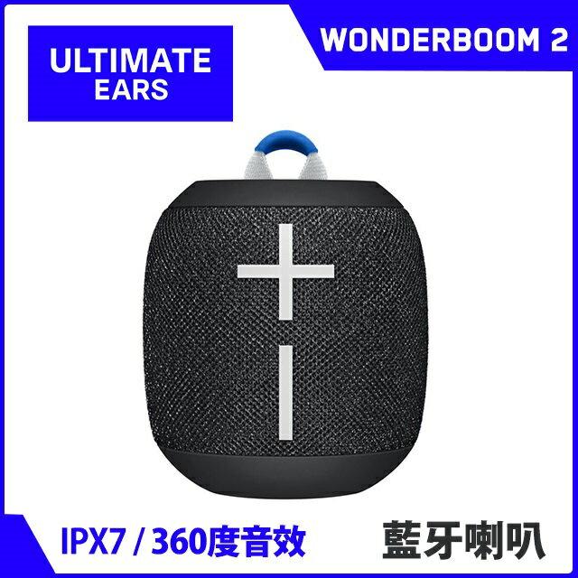【宏華資訊廣場】 Ultimate Ears - UE Wonderboom2 防水無線藍牙喇叭 公司貨
