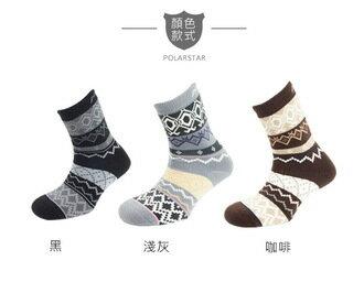 Polar Star 台灣   保暖雪襪   秀山莊(P15614)