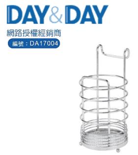 洗樂適衛浴:DAY&DAY餐具桶(ST3003)