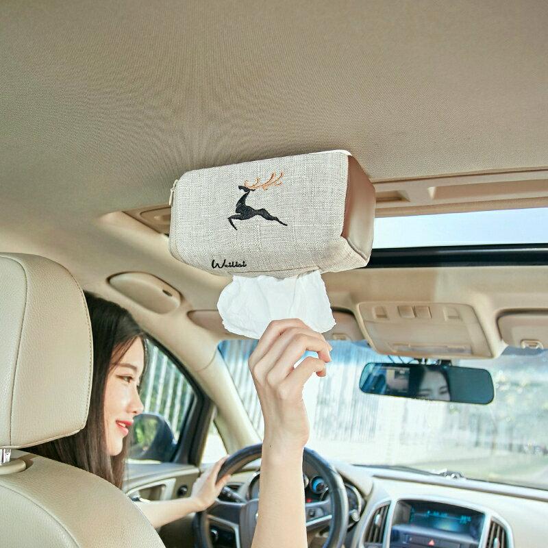 新店五折 吸頂面紙盒 車用吸頂面紙盒 車載紙巾盒 車頂抽紙盒 磁力面紙盒 衛生紙盒 汽車用品創意加強磁吸頂車載紙巾盒