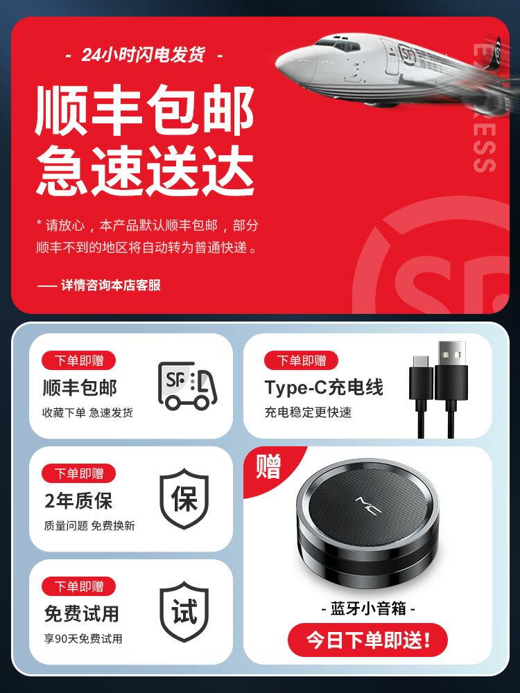 【順豐】諾西藍牙耳機真無線雙耳高音質超長待機續航高端適用于蘋果華為半入耳式降噪