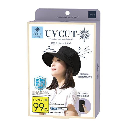【晨光】日本雙面抗UV防曬遮陽帽(報童帽鴨舌帽型)(679800)【現貨】