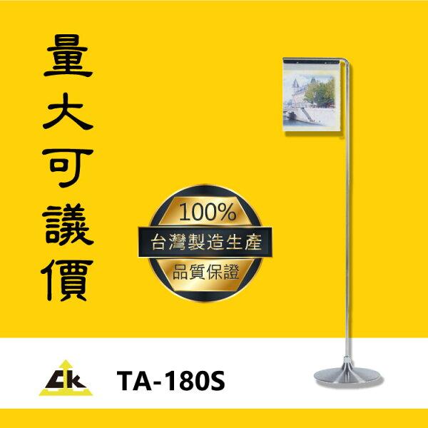 台灣製鐵金剛~TA-180S標示告示招牌飯店旅館酒店俱樂部餐廳銀行MOTEL公司行號遊樂場