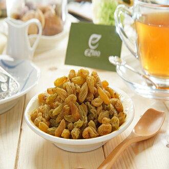 低溫烘焙堅果、果乾系列 -- 青提子 (葡萄乾) ~ 下午茶、點心首選