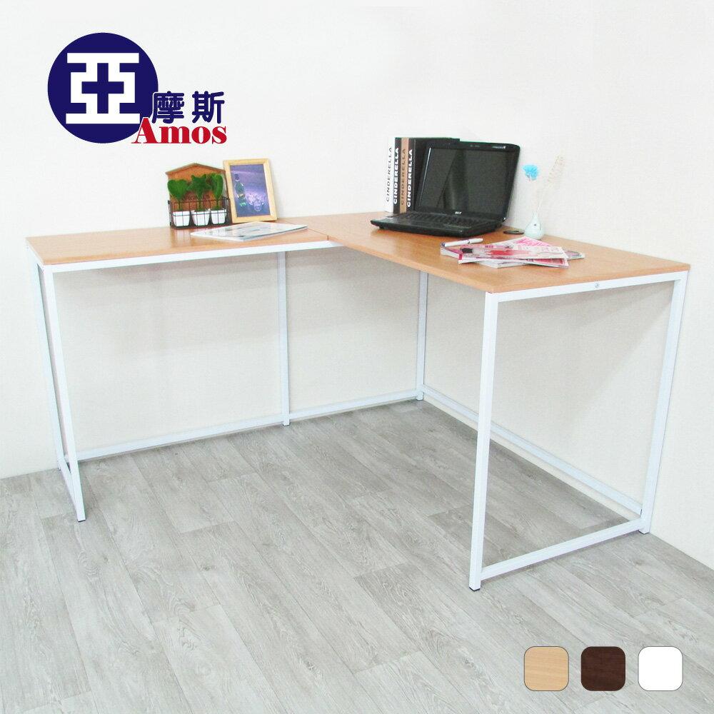 電腦桌 書桌【DCA020】L型140*120大桌面工作桌 高機能 Amos 台灣製造 ()