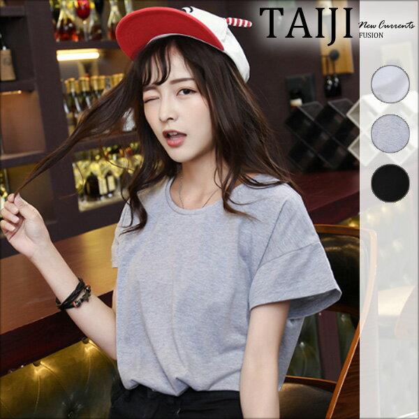 寬鬆短T‧女款素色基本款棉質圓領寬鬆版短T‧三色【NQ7004】-TAIJI-