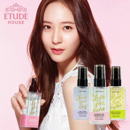 韓國 ETUDE HOUSE 綻放甜馨香氛 60ml 香氛噴霧 香氛 噴霧 居家 衣物 香