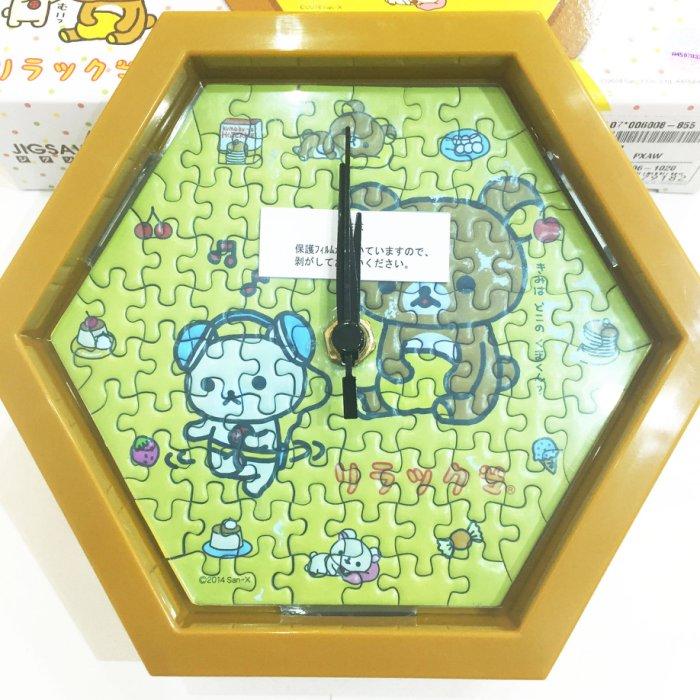 懶懶熊 拉拉熊 Rilakkuma 時鐘 掛鐘 六角形 82片拼圖 DIY 居家 正版日本製造進口 JustGirl