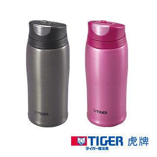 免運費 TIGER虎牌 360c.c.彈蓋式保冷保溫杯/保溫杯/保溫瓶/保溫壺/保溫罐 MCB-H036(鐵灰)