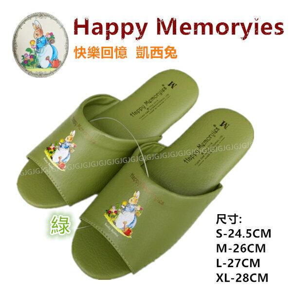 JG~綠色 比得兔拖鞋彼得兔拖鞋 凱西兔拖鞋發泡棉氣墊室內拖鞋皮革拖鞋情侶鞋