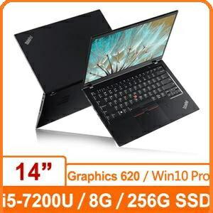 Lenovo 聯想 ThinkPad X1c 5TH 20HRA00YTW 14吋i5-7200U雙核SSD效能輕薄碳纖維商務筆電 14吋/FHD IPS/i5-7200U/8G/256G PCIe-..