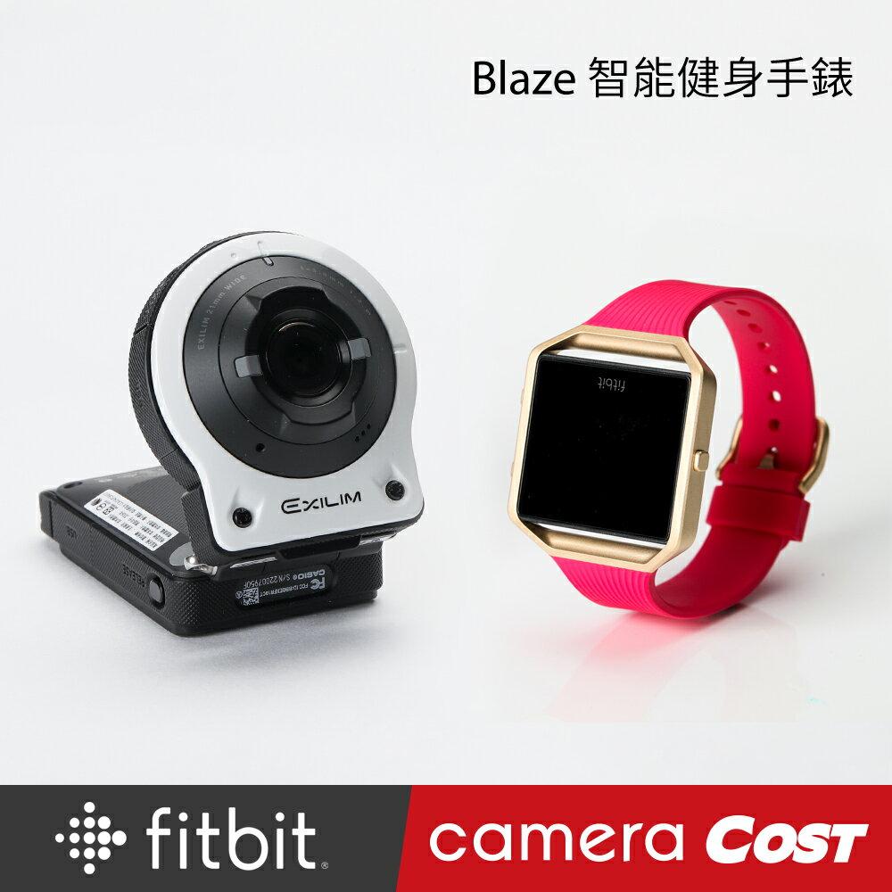 Fitbit Blaze 智能運動手錶 特別款 贈 Casio EX-FR10 運動相機 台灣公司貨 0