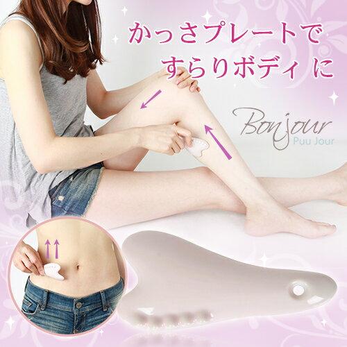 BONJOUR日本進口☆岐阜瓷製美體刷Cassa Body PlateJ. 【ZE654-364】I. 0