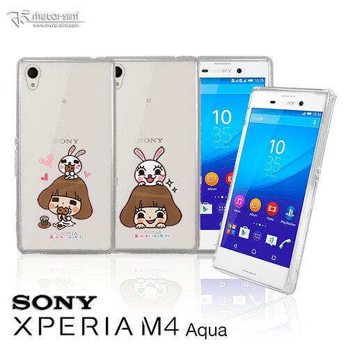 【UNIPRO】SONY Xperia M4 AQUA LINE貼圖 La Chi 香菇妹&拉比豆 透明 TPU 手機殼