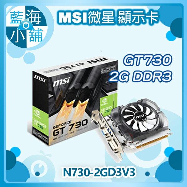 MSI 微星 N730-2GD3V3 顯示卡