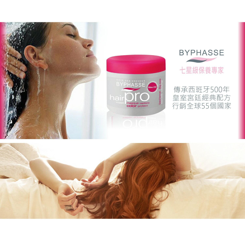 【BYPHASSE 蓓昂斯】沙龍PRO角蛋白全效髮膜(沙貨版_500ml) 1