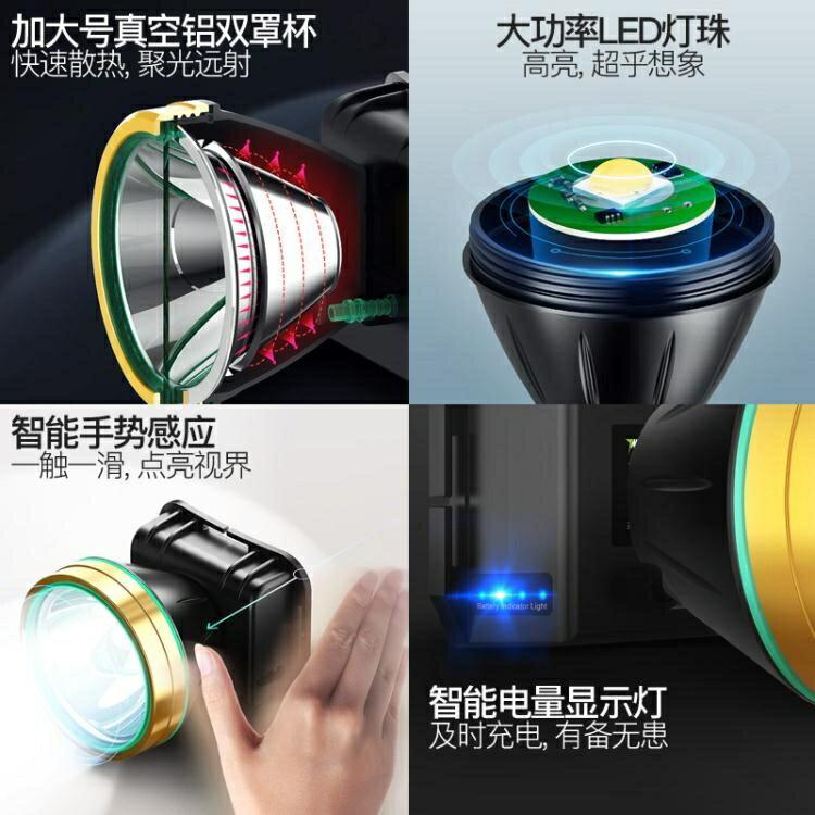 LED頭燈強光充電感應遠射3000米頭戴式手電筒超亮夜釣魚礦燈 全館限時8.5折特惠!