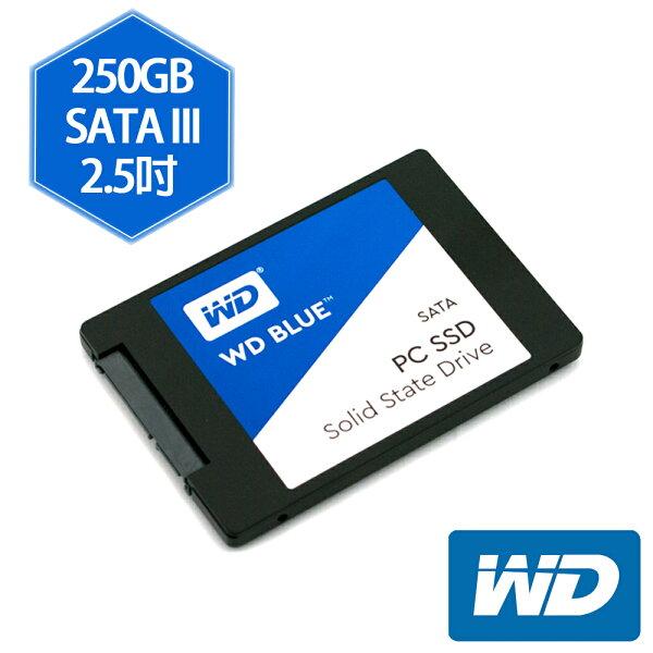 JT3C:【最高折$350】WDBlue藍標250GBTLC2.5吋SSD固態硬碟(藍標)