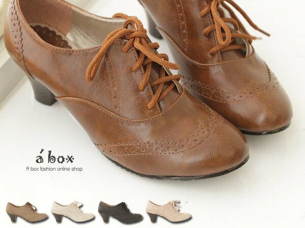 【KIW6650】韓版台灣製 英倫牛津皮質素面綁帶式粗跟超舒適 5.5CM粗中跟 踝靴 短靴 5色現貨
