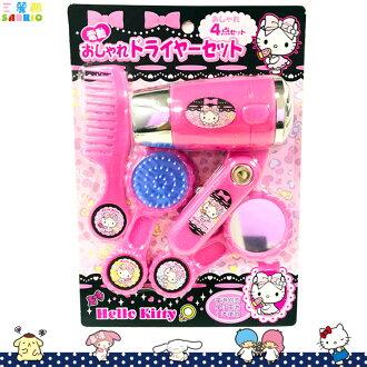 凱蒂貓 HELLO KITTY 髮妝玩具組 吹風機 美髮 化妝 美妝玩具組 兒童玩 日本進口正版 096313